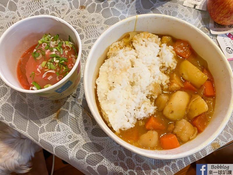 網站近期文章:新竹東南街美食|向陽蒸的手工肉圓(很多紅槽肉,皮帶Q)
