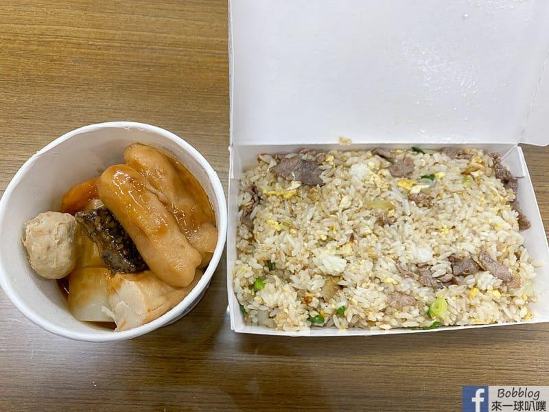 網站近期文章:新竹中島屋甜不辣、羹麵、炒飯、炒麵、炒米粉