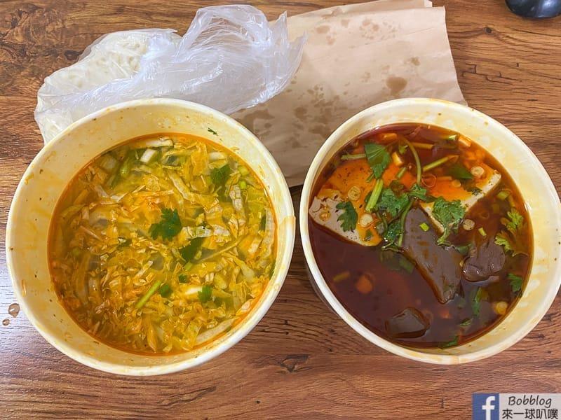 網站近期文章:新竹中華路美食|麻燦淮南牛肉湯(特別口味的安徽菜、燒餅)