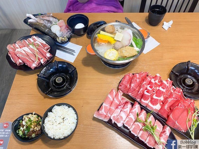 網站近期文章:新竹光復路火鍋美食|好湯鍋物製作所