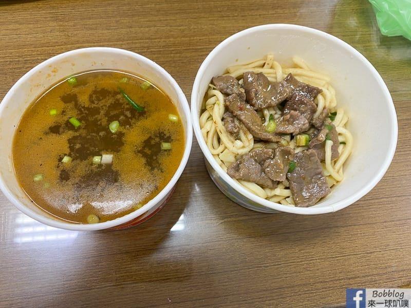 網站近期文章:新竹林森路美味沙茶牛肉麵(口味普通,炒麵比較像拌麵)