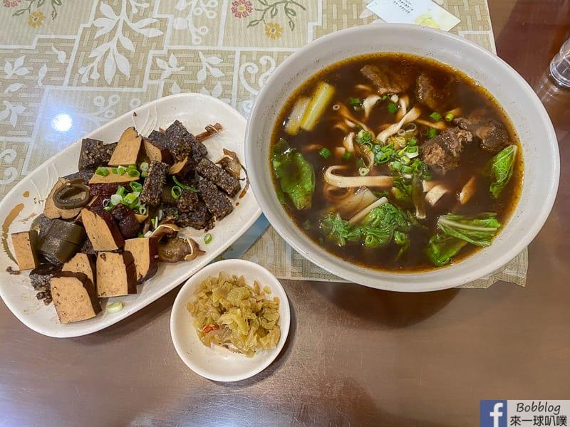 新竹食品路麵店|文家牛肉麵(牛肉麵不好吃)