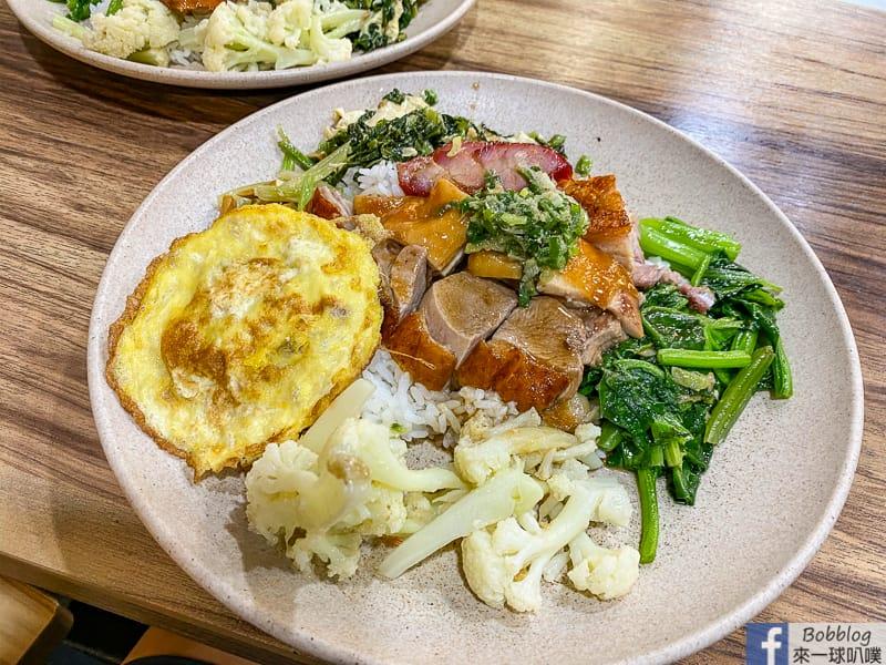 Roast-meat-13