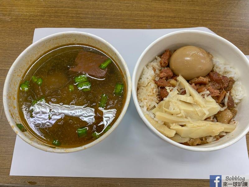延伸閱讀:新竹市區滷肉飯|榮茂滷肉飯、舒肥雞肉飯、豬血湯、翡翠海鮮羹湯