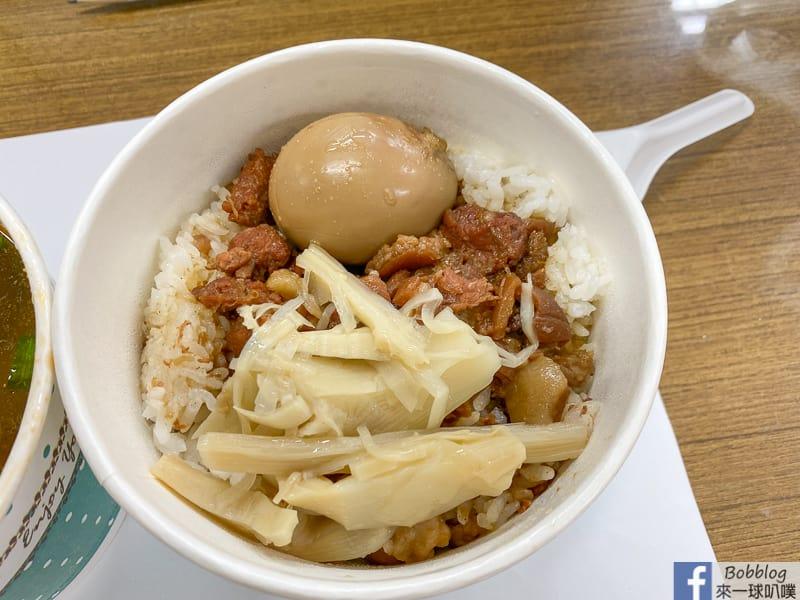 hsinchufood-32