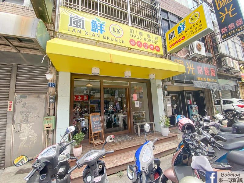 延伸閱讀:新竹東南街早餐|LX嵐鮮早午餐