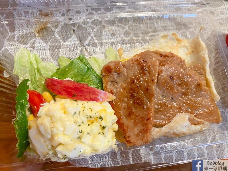 hsinchufood-9