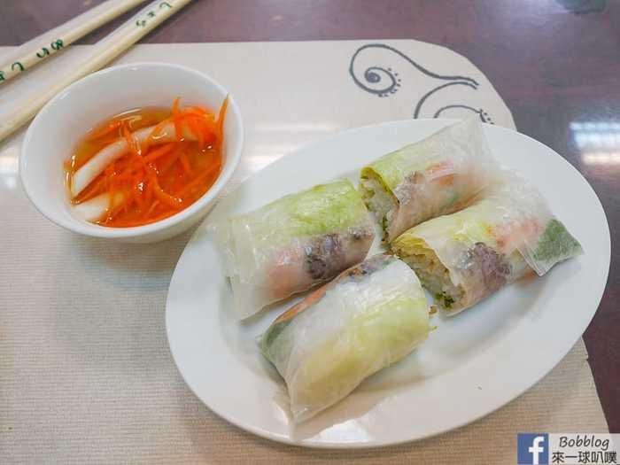Ming chang vietnamese restaurant 11