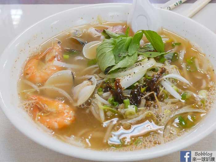 Ming chang vietnamese restaurant 12