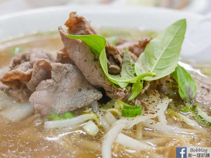 Ming chang vietnamese restaurant 13