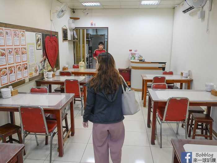Ming chang vietnamese restaurant 2