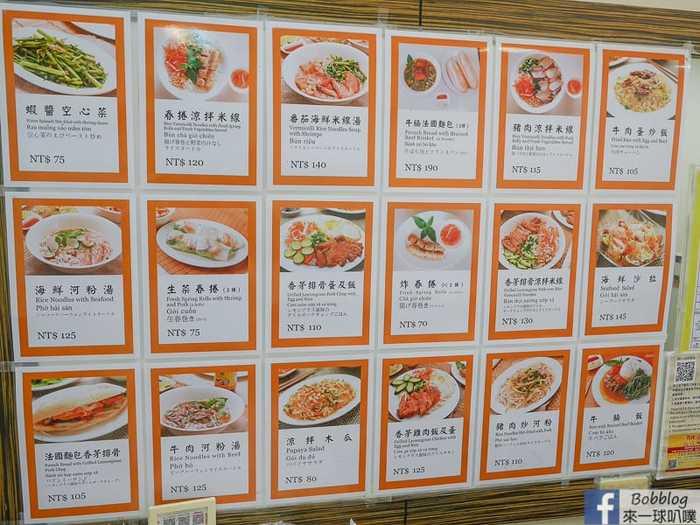 Ming chang vietnamese restaurant 3