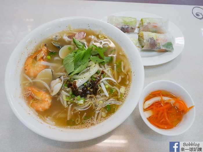 Ming chang vietnamese restaurant 6