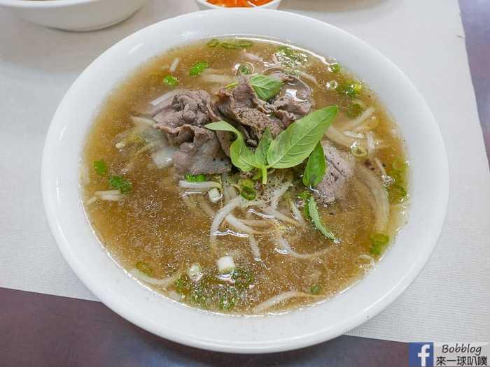 Ming chang vietnamese restaurant 8