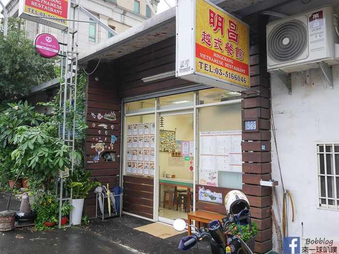 Ming chang vietnamese restaurant