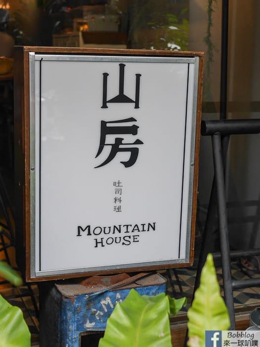 Mountain house 33