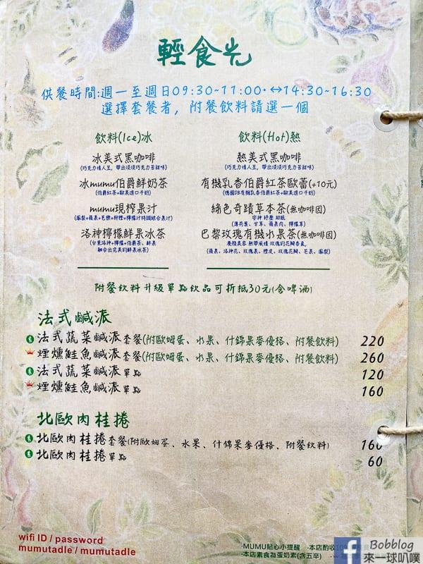 mumu-restaurant-12
