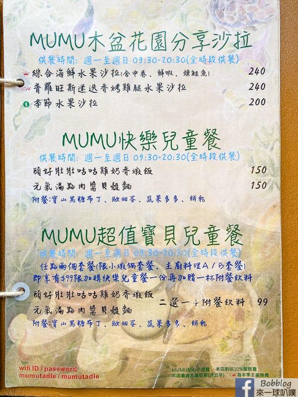 mumu-restaurant-15