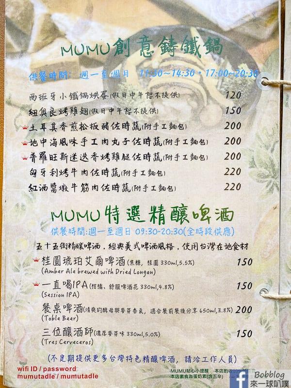 mumu-restaurant-18