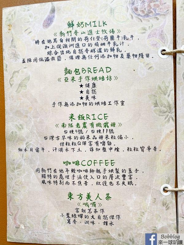 mumu-restaurant-8