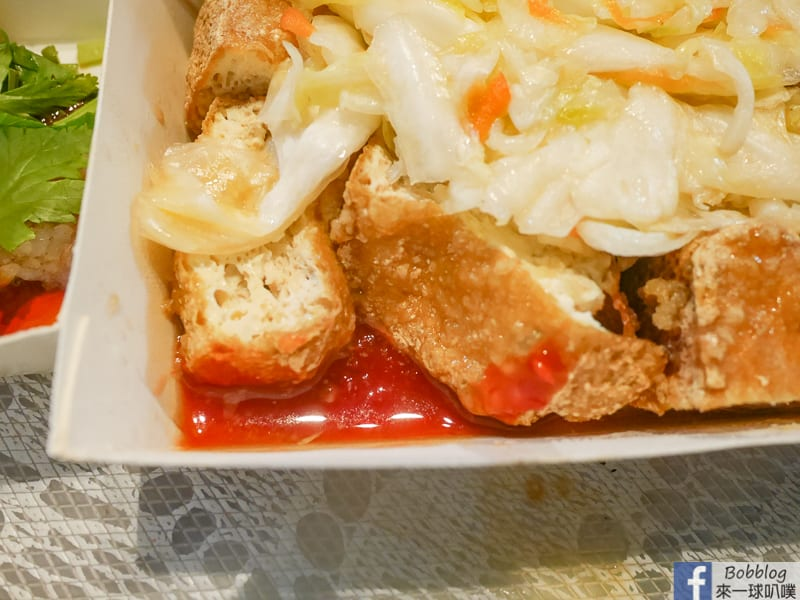 nthu-tofu-10
