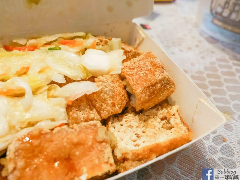 nthu-tofu-11