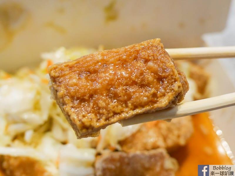 nthu-tofu-14