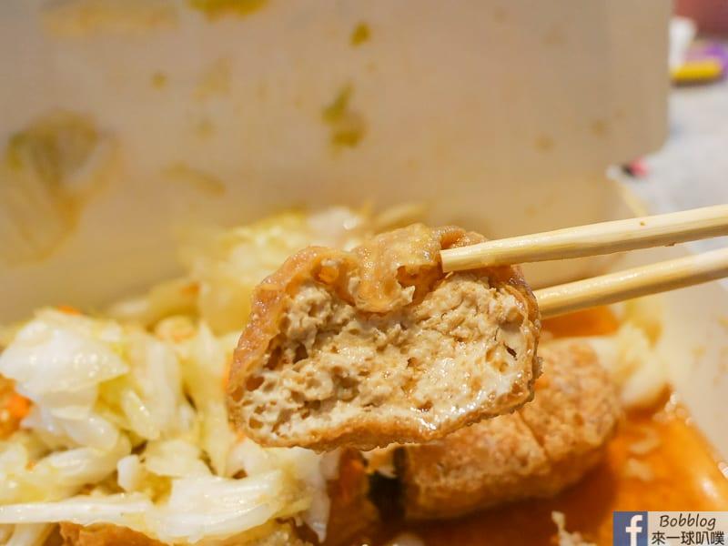 nthu-tofu-21