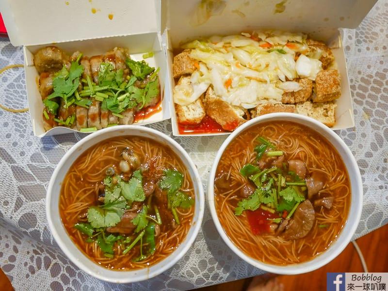 網站近期文章:新竹清大大腸蚵仔麵線臭豆腐(大腸給很多,臭豆腐外脆內軟)