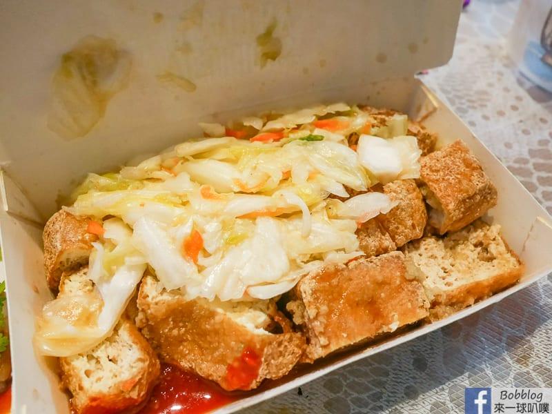 nthu-tofu-9