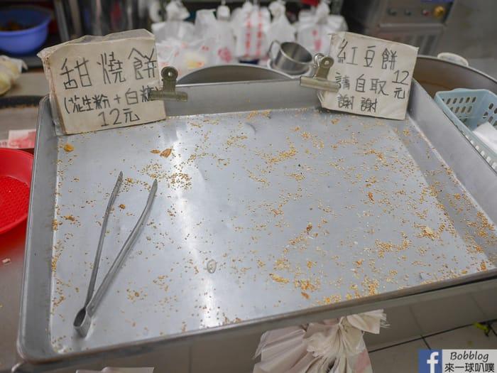 Nthu Chinese breakfast 5