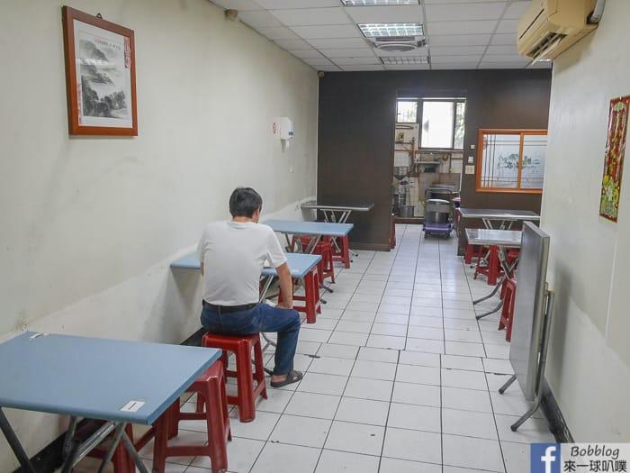 Nthu Chinese breakfast 6