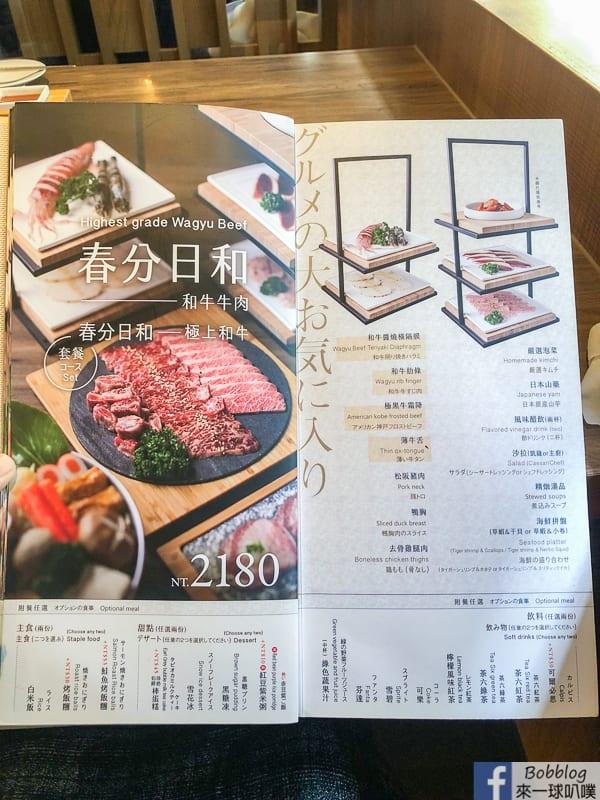 taichung-roast-beef-13