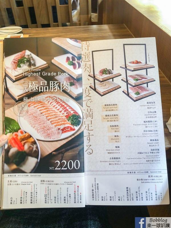 taichung-roast-beef-14