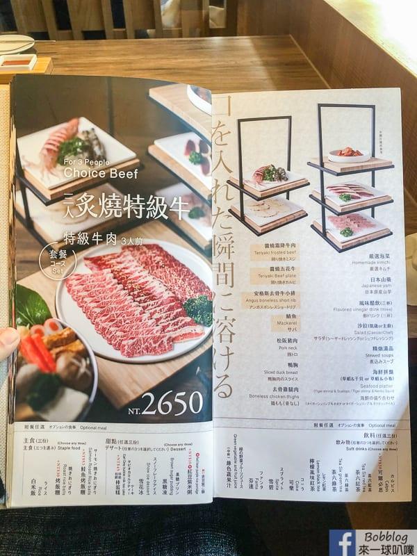 taichung-roast-beef-16