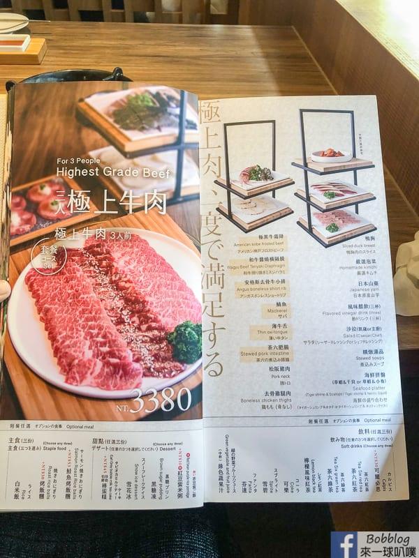 taichung-roast-beef-17