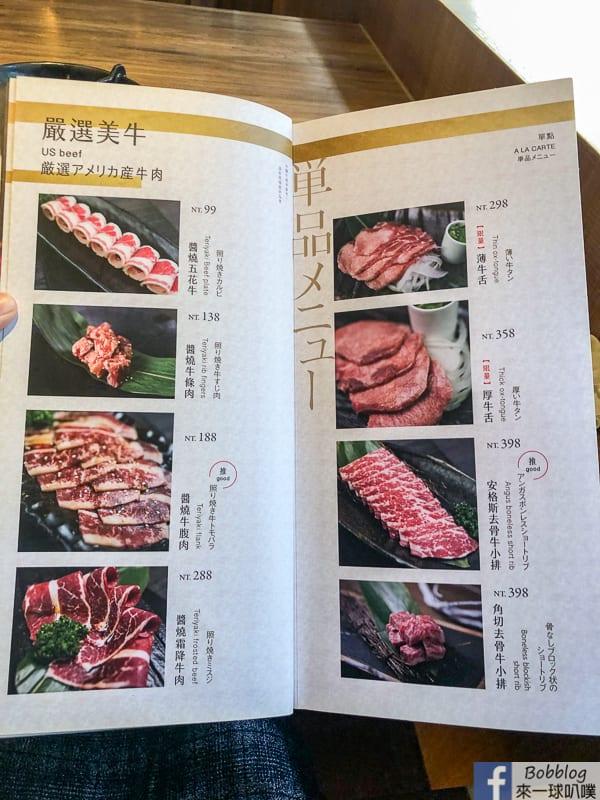 taichung-roast-beef-19