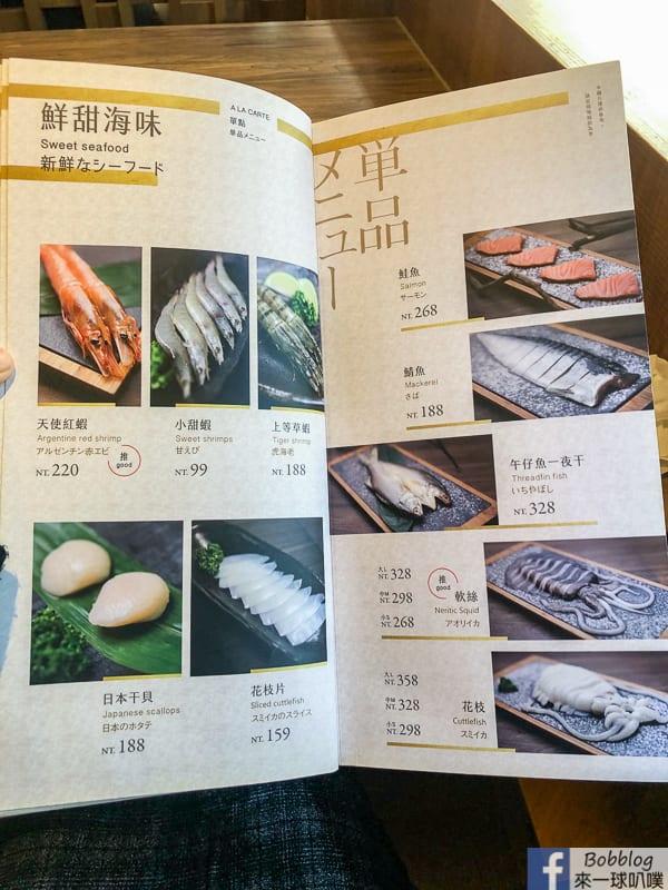 taichung-roast-beef-21