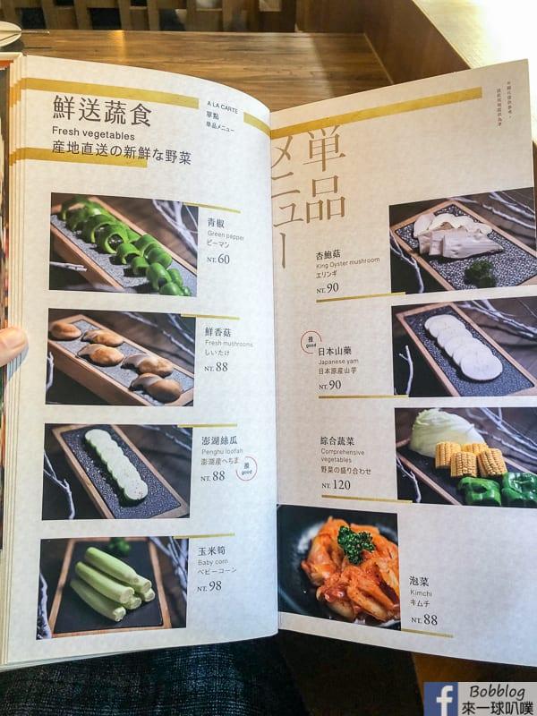 taichung-roast-beef-22