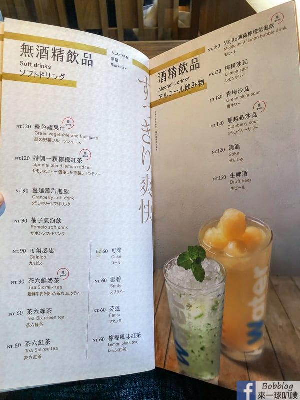 taichung-roast-beef-24