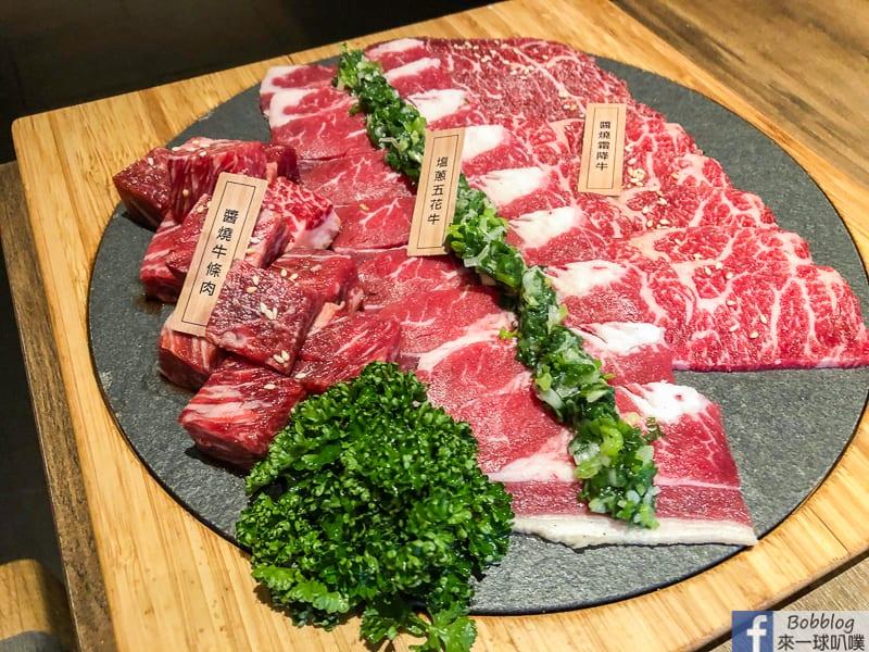 taichung-roast-beef-39