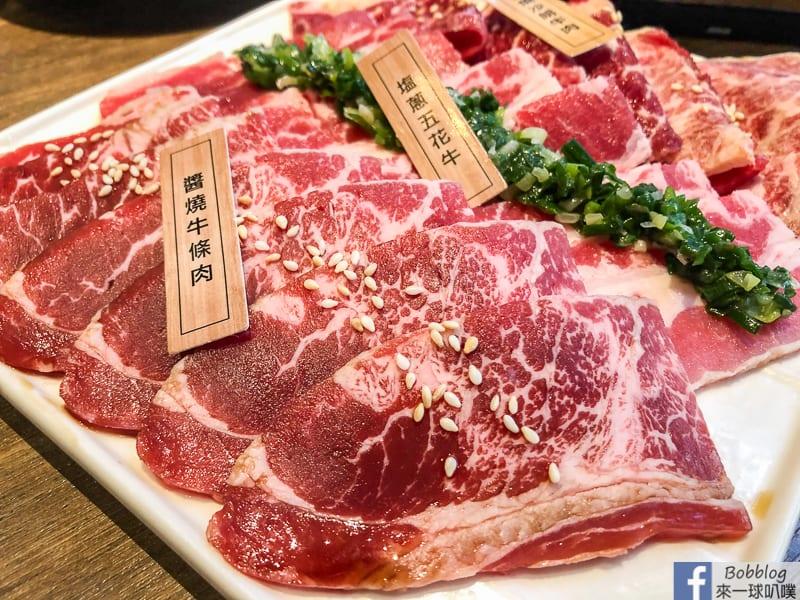 taichung-roast-beef-48