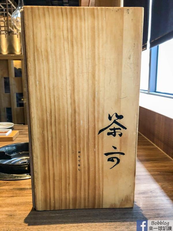 taichung-roast-beef-7
