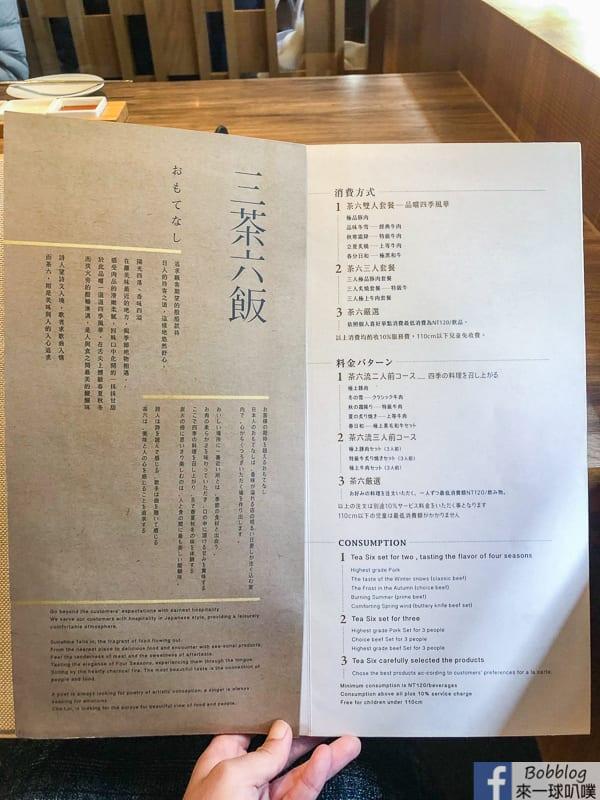 taichung-roast-beef-8
