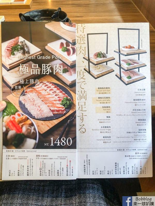 taichung-roast-beef-9