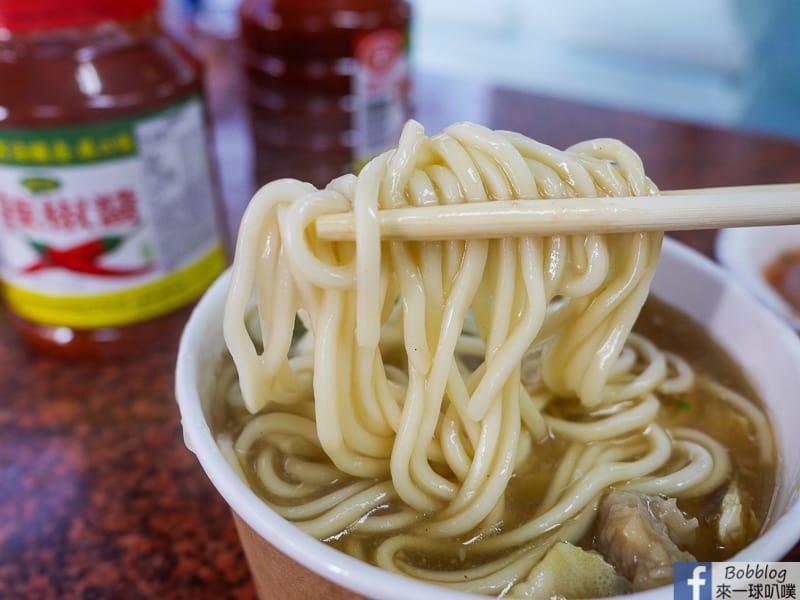 station-noodle-2