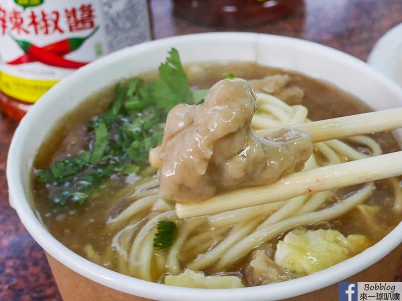 station-noodle