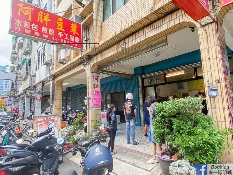 網站近期文章:新竹食品路早餐|阿胖豆漿水煎包、煎餃、手工蛋餅