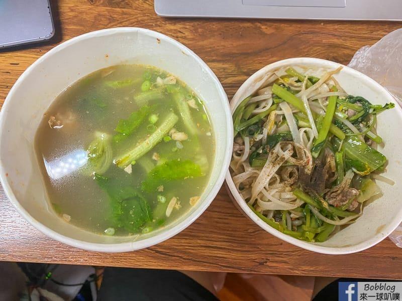網站近期文章:新竹南大路美食|鳳凰越南小館(平價算好吃的越南小吃)