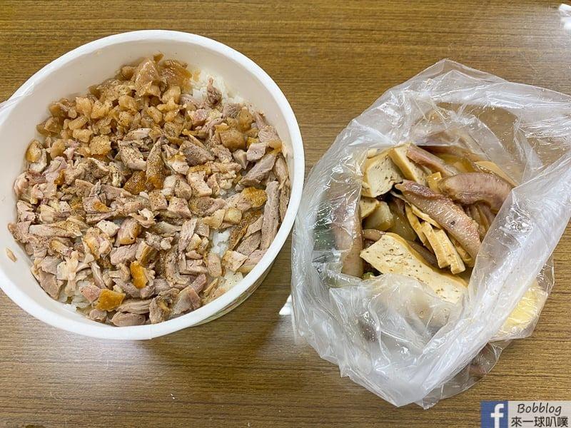 網站近期文章:新竹市區美食|原味鴨肉麵(鴨肉麵好吃,鴨肉飯,滷味小菜入味)